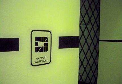 muzeum-woli-3